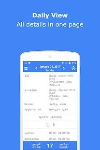 Tamil Calendar + No Ads (Offline) - náhled