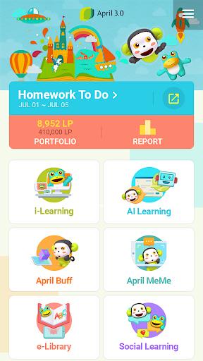 April Learning Portal screenshot 1