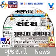 Gujarati news:etv Gujarati,akila,Asmita &AllRating