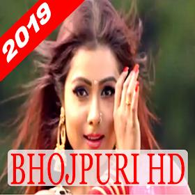 Bhojpuri Hot HD Video