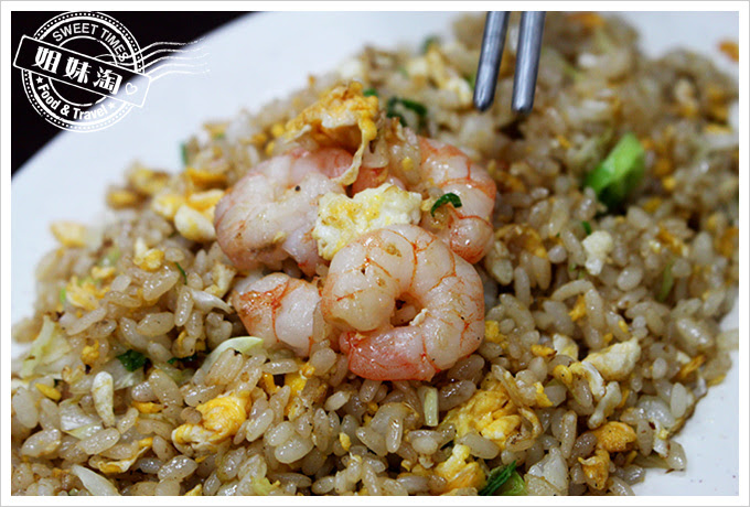 富國麵飯館蝦仁蛋炒飯2
