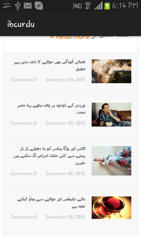 IBC urdu- screenshot