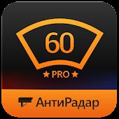Speed Camera Radar Android Apps On Google Play