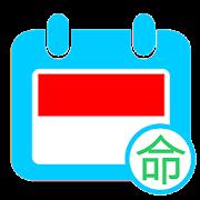 INOCHI Indonesian Calendar Pro