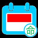 INOCHI Indonesian Calendar Pro icon