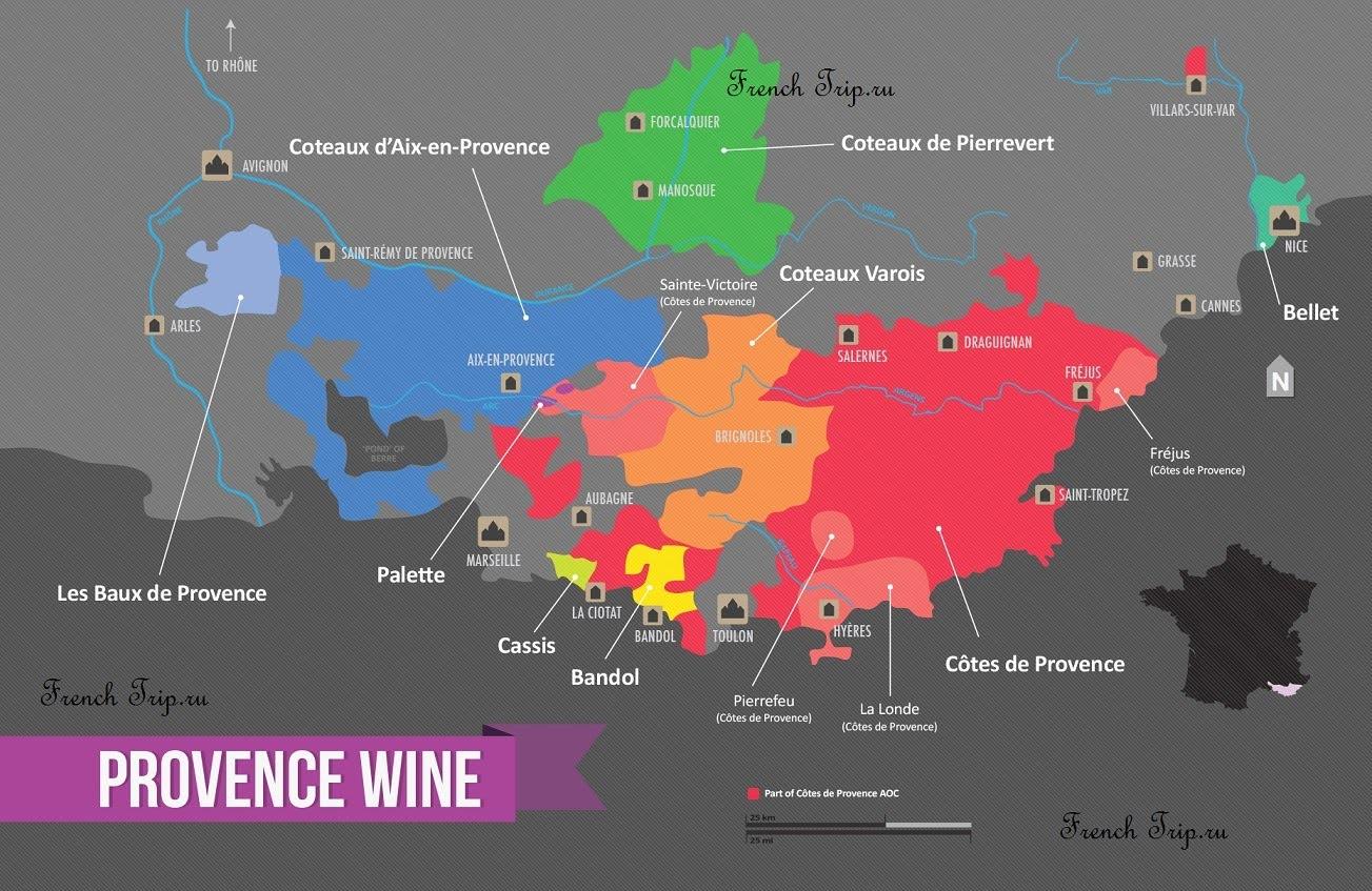 Карта виноградников Прованса - Вина Кассиса (Cassis), Прованс: сорта винограда, карта виноделен