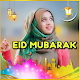 Eid Ul Adha DP Maker icon