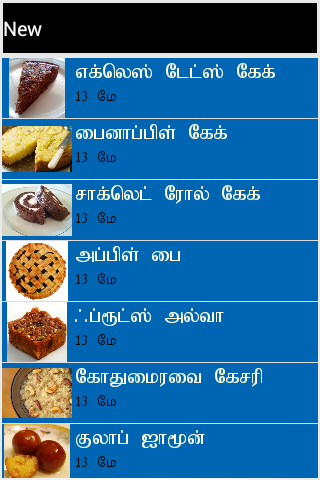 All new tamil recipes800 apk download apkpure all new tamil recipes800 screenshot 7 forumfinder Images