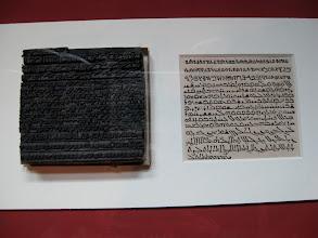 Photo: Some Arabic alphabet.