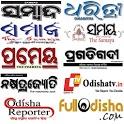 Odia NewsPaper - Web & E-Paper icon