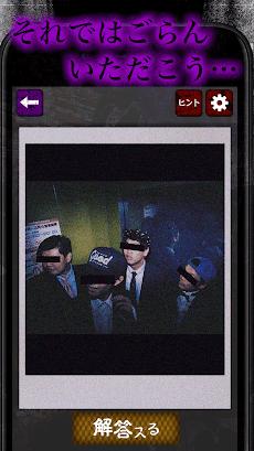 【閲覧注意】心霊怪奇ファイル〜THE BEST〜心霊写真から怖い心霊を探知するホラーゲームのおすすめ画像4