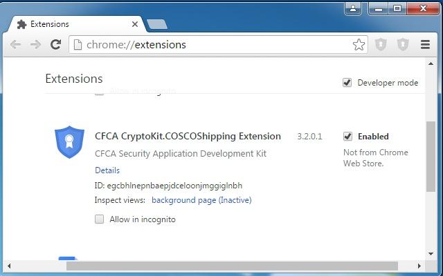 CFCA CryptoKit.COSCOShipping Extension