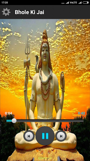Shiv Bhakti Ringtones 1.0 screenshots 7