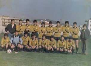Photo: 1985-86 ΑΕΚ Πρωταθλήτρια 1ου Ομίλου Β' Κατηγορίας ΕΠΣ Κοζάνης
