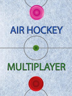 Air Hockey Multiplayer- screenshot thumbnail