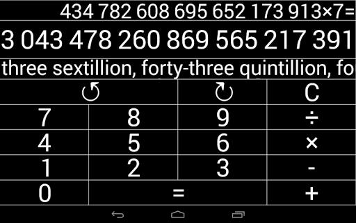 Whole Calculator 1.0.7 screenshots 2