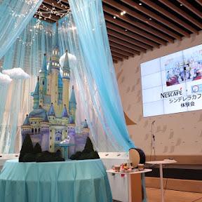 「ネスカフェ×ミスターミニット シンデレラカフェ」が6月14日までの期間限定で原宿にオープン