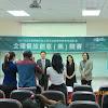 國際商務系參加「第六屆全國餐旅創意(業)競賽北區複賽」活動