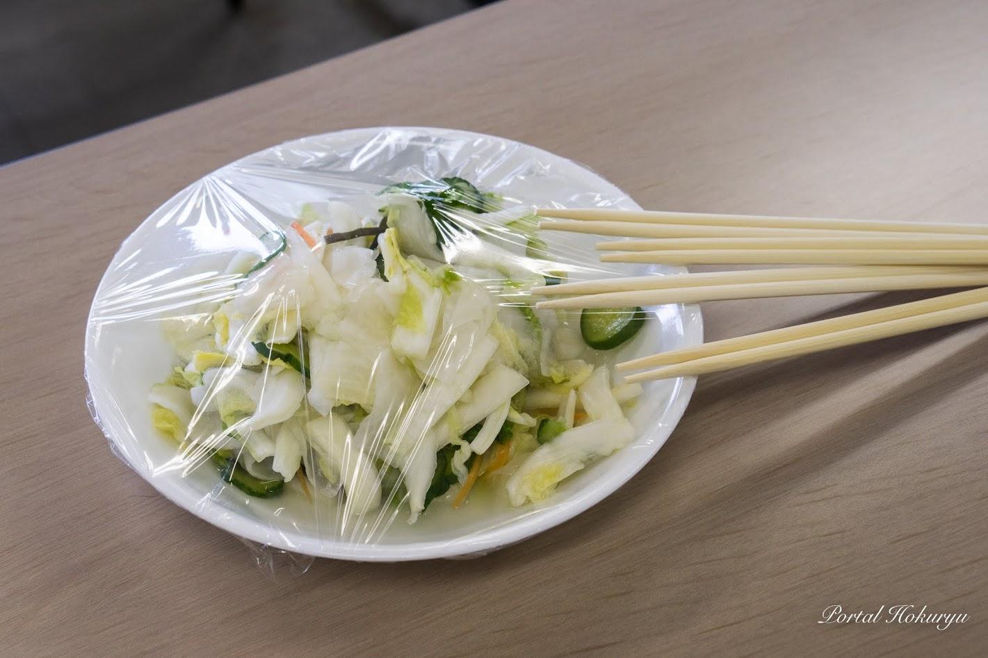 手作り白菜のお漬物