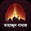 Tahajjud namaz bangla icon