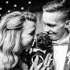 Wedding photographer Evgeniy Novikov (novikovph). Photo of 03.06.2018