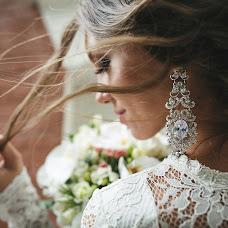 Wedding photographer Aleksandr Yakovenko (yakovenkoph). Photo of 27.11.2015