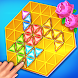 Block Puzzle Gardens - Free Block Puzzle Games - Androidアプリ