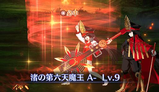 渚の第六天魔王