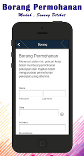 Jawatankini- screenshot thumbnail