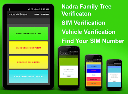 app nadra family tree verification apk for windows phone android games and apps. Black Bedroom Furniture Sets. Home Design Ideas