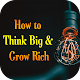 How To Think Big And Grow Rich Download for PC Windows 10/8/7