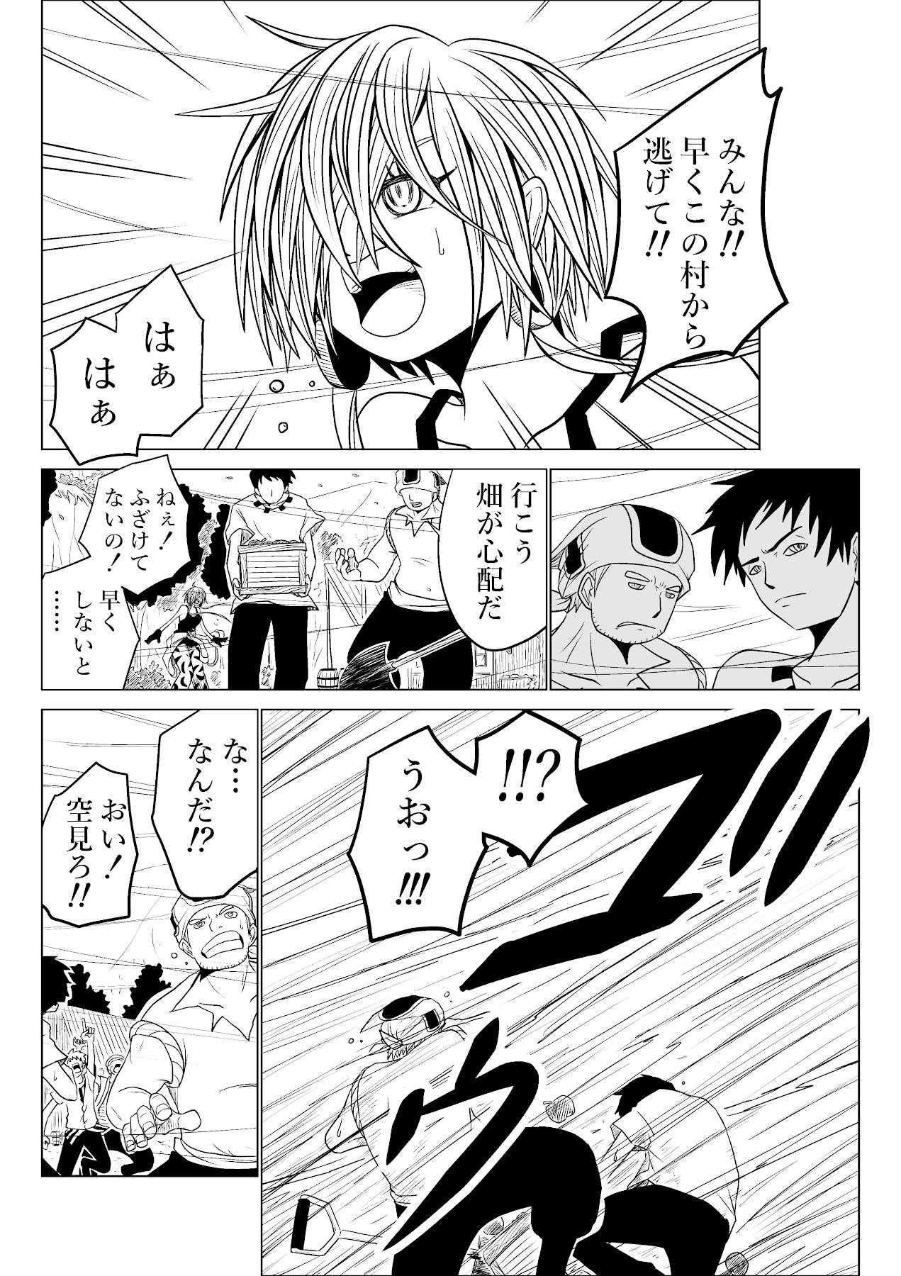 バリアス・サン9_14