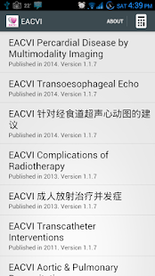 EACVI Recommendations- screenshot thumbnail
