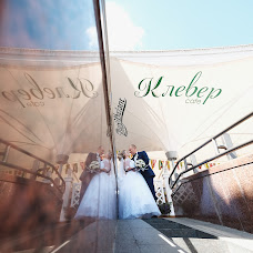 Wedding photographer Nikolay Vydra (NikolaV). Photo of 22.08.2017