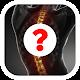 Human Anatomy Quiz (game)