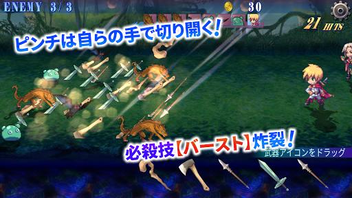 パズル系戦略バトル [サマナーズソード] screenshot