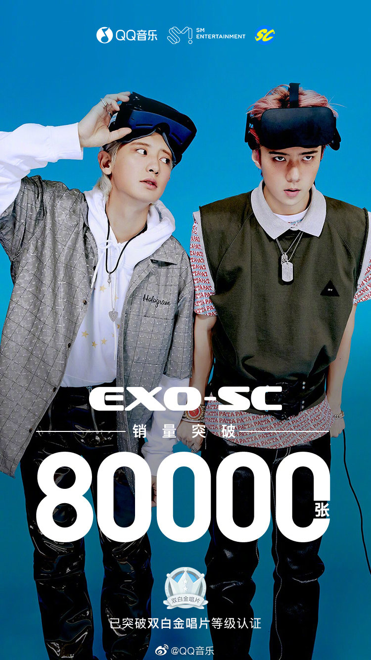 exo-sc double platinum