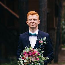 Wedding photographer Aleksandra Gornago (AleksandraGorn). Photo of 15.08.2018