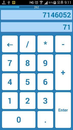 Numeric Keypad Typing Practice