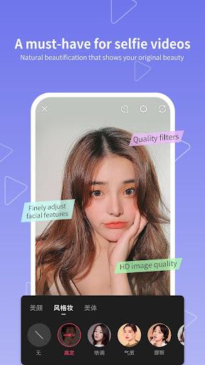 Meipai-Great videos for girls 8.7.703 Screenshots 5