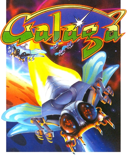 Galaga (Cover Art)
