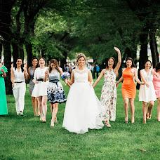 Wedding photographer Andrey Takasima (TakasimaPhoto). Photo of 08.08.2016