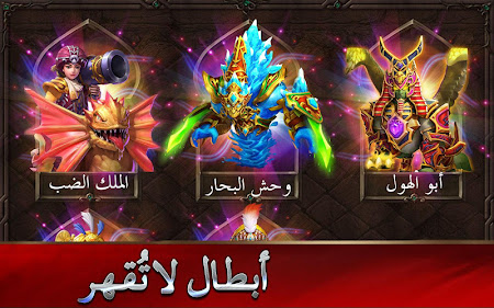 Clash of Desert 1.4.0 screenshot 2090719