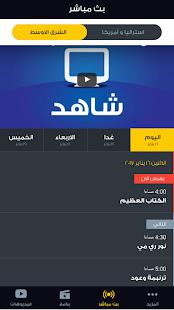 Al Hayat - náhled