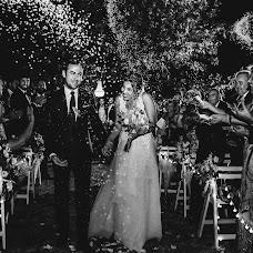 Svatební fotograf José maría Jáuregui (jauregui). Fotografie z 21.02.2018