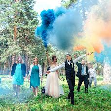 Wedding photographer Elena Yurkina (Smile19). Photo of 24.09.2018