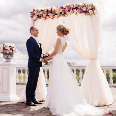 Wedding photographer Ekaterina Alduschenkova (KatyKatharina). Photo of 15.06.2016