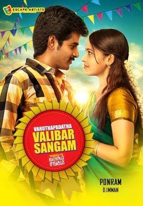 Varuthapadatha Valibar Sangam Movies On Google Play