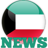 Kuwait News - Latest News
