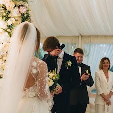 Wedding photographer Svetlana Boyarchuk (svitlankaboyarch). Photo of 06.12.2017